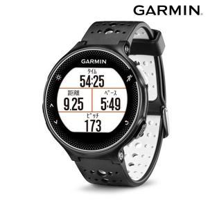 【GARMIN】ガーミンの時計。 ランニングやトレーニングで活躍する スマート機能搭載GPSランニン...