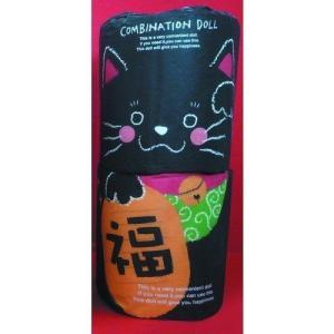 【アルタ】 アルタ 招き猫コンビネーションドール 黒猫