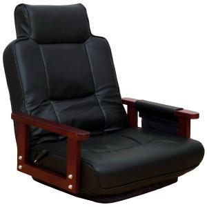 肘付回転大判座椅子|muratakagu