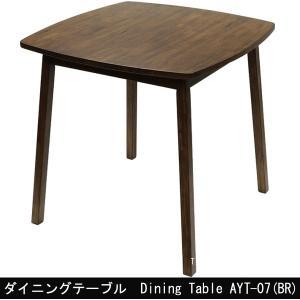 Dining Table AYT-07|muratakagu