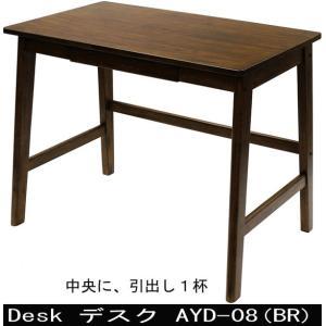 Desk AYD-08|muratakagu