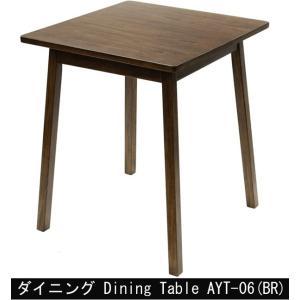 Dining Table AYV-06|muratakagu