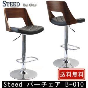 Steed バーチェア B-010|muratakagu