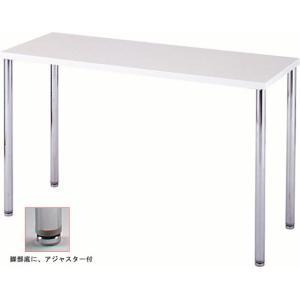 スリム デスク ST-1245|muratakagu