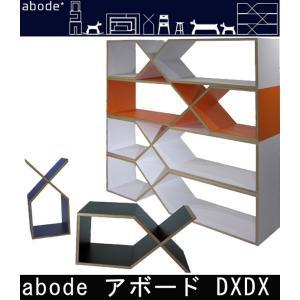 abode アボード DXDX|muratakagu