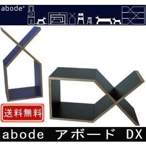 abode アボード DX|muratakagu