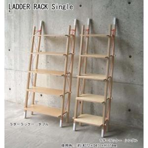 abode アボード LADDER RACK Single ラダーラック シングル|muratakagu