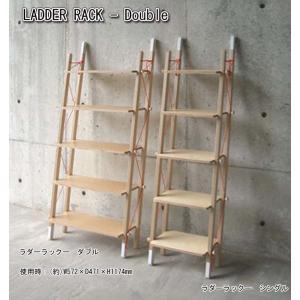 abode アボード LADDER RACK Double ラダーラック ダブル|muratakagu