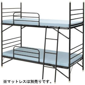 スチールフレーム2段ベッド IBS-203|muratakagu