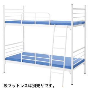 スチールフレーム2段ベッド IBS-212|muratakagu