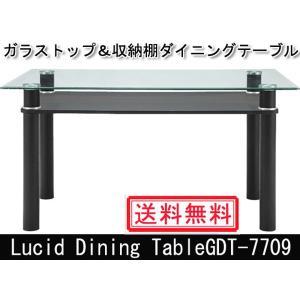 あずま工芸 LUCID ルシード ダイニングテーブル140 ブラック|muratakagu