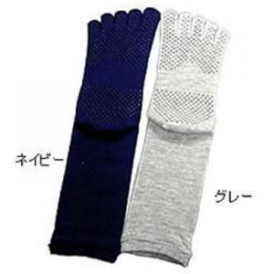 コベス 紳士ゆったり5本指滑止めソックス 25〜27cm×3足 5505|muratakagu