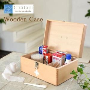 茶谷産業 日本製 木製救急箱 048-300 職人 薬箱 手作り|muratakagu
