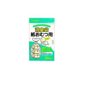 消臭袋おむつ用ベビー 20枚入り×10個セット  おむつ処理袋 処理 生ごみ|muratakagu