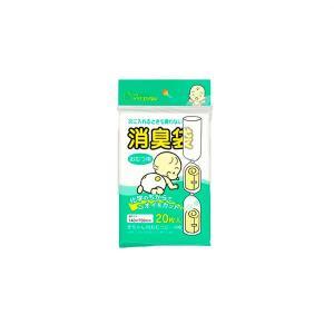 消臭袋おむつ用ロング 20枚入り×10個セット  消臭 ベビー用品 オムツ|muratakagu