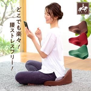 馬具マットプレミアム 骨盤矯正 椅子 座椅子 腰痛 クッション 姿勢矯正 骨盤座椅子 PROIDEA プロイデア|muratakagu