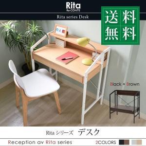 デスク ワークデスク PCデスク パソコンデスク パソコン用 Rita 北欧風 北欧 おしゃれ スチール 木製 引出し付き 棚付き カフェ風|muratakagu