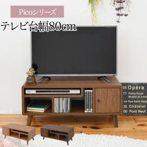テレビ台 幅80 テレビボード コンパクト 32型 奥行40 高さ35.5 ローボード ロータイプ テレビラック 北欧 収納 36型 脚付き 木目 木製 ひとり暮らし muratakagu