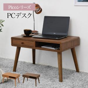 デスク ロータイプ 幅65 奥行40 パソコンデスク ローデスク 引き出し付き 収納 ミニデスク コンパクト シンプル 脚付き 木目 木製 一人暮らし ワンルーム|muratakagu
