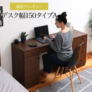 デスク 幅150 奥行40 両側チェスト 引き出し 収納 チェスト 幅60 キャビネット 木製 寝室 リビング|muratakagu