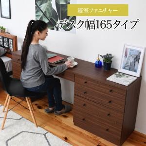 デスク 幅165 奥行40 引き出し 収納 チェスト 幅60 キャビネット 付き 木製 寝室 リビング|muratakagu
