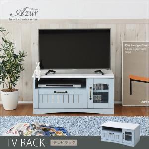フレンチカントリー家具 テレビ台 幅80 フレンチスタイル ブルー&ホワイト muratakagu