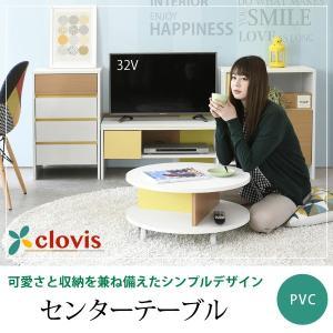 センターテーブル 直径60cm ハッピーカラフル 高さ30 キャスター付き おしゃれ サークルテーブル シンプル 丸型 白|muratakagu