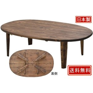 国産ひのきのちゃぶ台 イオリ 120楕円座卓(折脚)|muratakagu