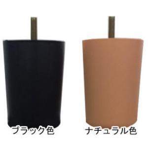 ララ2・アーロン2共通 別売り脚 1セット|muratakagu