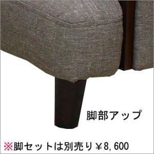 別売り脚17本セット|muratakagu