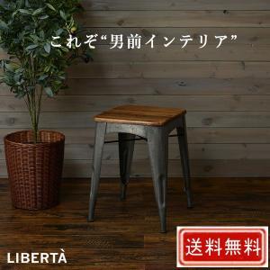 リベルタシリーズ スツール RH-2902|muratakagu