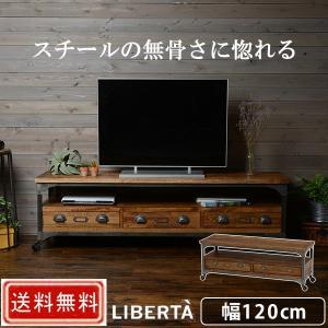 リベルタシリーズ リビングボード RTV-2910 muratakagu