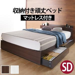 収納付き頑丈ベッド セミダブル カルバン ストレージ ポケットコイルスプリングマットレス付き|muratakagu