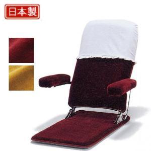 座椅子 2030 (カバー付)|muratakagu
