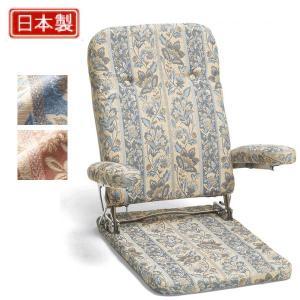 座椅子 2026|muratakagu