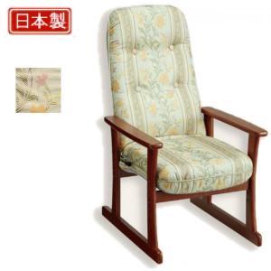 高座椅子 シルバーチェア 5335 みどり|muratakagu