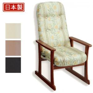高座椅子 シルバーチェア 5335 ソフトレザー|muratakagu
