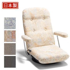 回転座椅子 5205 あやめ・いずみ・すま|muratakagu