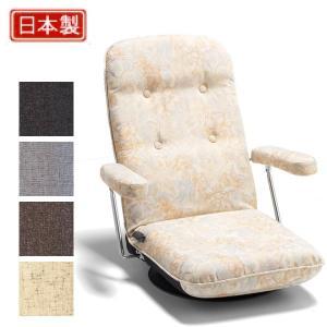 回転座椅子 5205 つづり|muratakagu