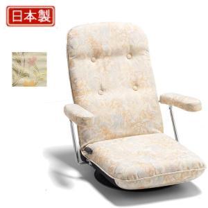 回転座椅子 5205 みどり|muratakagu