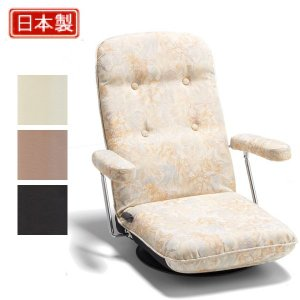 回転座椅子 5205 ソフトレザー|muratakagu