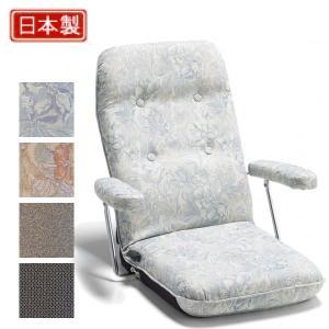 座椅子 1575 あやめ・いずみ・すま|muratakagu