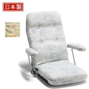 座椅子 1575 みどり|muratakagu