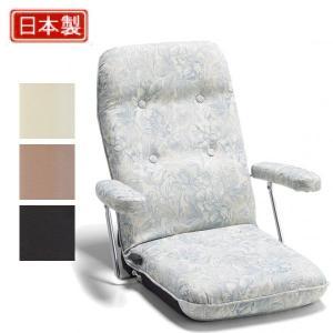 座椅子 1575 ソフトレザー|muratakagu