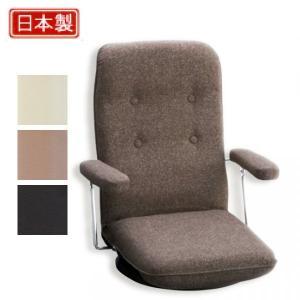 回転座椅子 3032 ソフトレザー|muratakagu