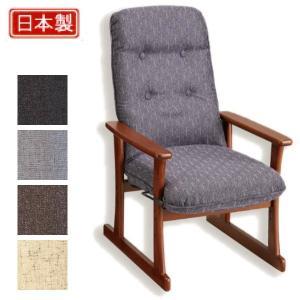 高座椅子 シルバーチェア 5340 つづり|muratakagu