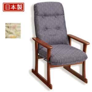 高座椅子 シルバーチェア 5340 みどり|muratakagu