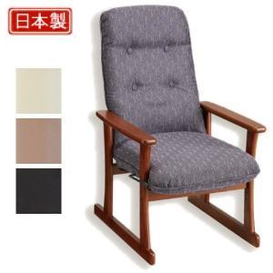 高座椅子 シルバーチェア 5340 ソフトレザー|muratakagu