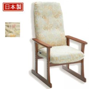 高座椅子 シルバーチェア 5338 みどり|muratakagu