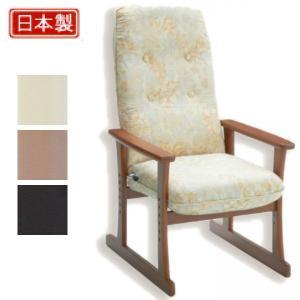 高座椅子 シルバーチェア 5338 ソフトレザー|muratakagu
